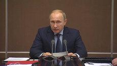 Мы никому не угрожаем – Путин о задачах вооруженных сил РФ