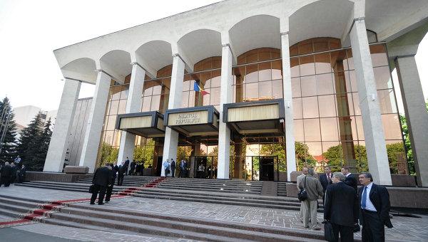 Парламент Молдавии. Архивное фото.