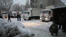 Восьмой российский конвой с гуманитарной помощью прибыл в Донецк