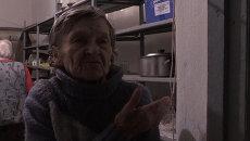 Жители Донбасса прятались от обстрелов в бомбоубежищах