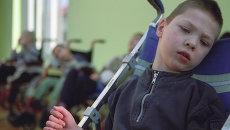 Детский дом-иинтернат для детей-инвалидов. Архивное фото