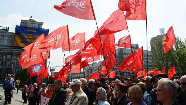 Участники митинга коммунистической партии Украины, архивное фото
