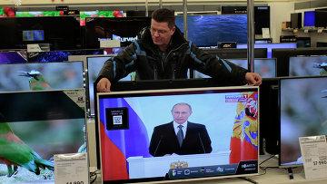 Трансляция послания президента РФ В.Путина к Федеральному Собранию. 4 декабря 2014