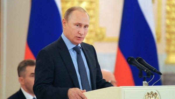Президент России Владимир Путин выступает на встрече с уполномоченными и представителями правозащитных организаций