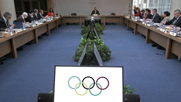 Cессия Международного олимпийского комитета (МОК). Архивное фото