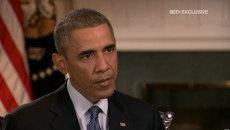 Это американская проблема – Барак Обама о причине протестов в США