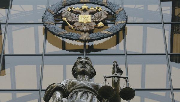 Статуя Фемиды на фасаде здания верховного суда РФ в Москве, архивное фото