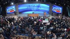 Ежегодная большая пресс-конференция президента России. Архивное фото