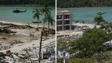 Последствия цунами в Индийском океане в 2004 году и 10 лет спустя