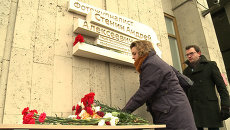 Коллеги и родные принесли цветы к мемориальной доске в память о Стенине