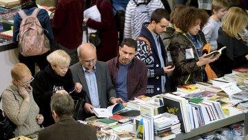Международная ярмарка интеллектуальной литературы Non/fction