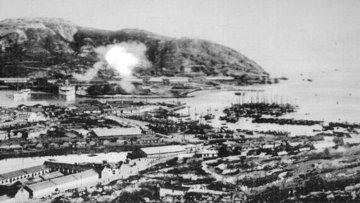 Вид Порт-Артура. 1904 год. Архивное фото
