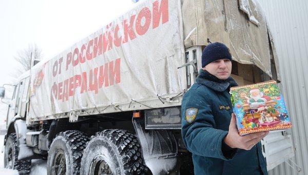Одиннадцатый российский гуманитарный конвой для Донбасса формируется в Ростовской области. Архивное фото