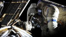 Выход в открытый космос. 2011 год