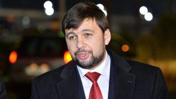Представитель Донецкой народной республики (ДНР) Денис Пушилин. Архивное фото