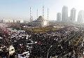 """Митинг под названием """"Любовь к пророку Мухаммеду"""" в Грозном. 19 января 2015"""