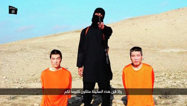 Японские заложники Кэндзи Гото и Харуна Юкава