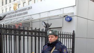 Министерство внутренних дел РФ. Архивное фото