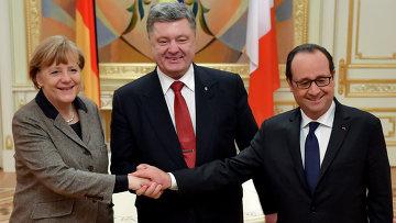 Визит руководителей Франции и Германии в Киев. Архивное фото