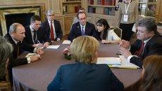 Главы России, Украины, Германии и Франции во время встречи в нормандском формате. Архивное фото