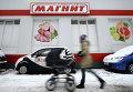 """Прохожие у одного из супермаркетов сети """"Магнит"""" на Подмосковном бульваре в Павшинской пойме. Архивное фото"""