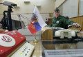 Сотрудник узла связи Системы предупреждения о ракетном нападении Космических войск России