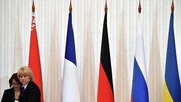 Флаги Белоруссии, Франции, Германии, России и Украины. Архивное фото