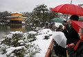 Туристы смотрят на храм в Киото