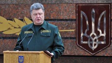 Президент Украины П.Порошенко. Архивное фото