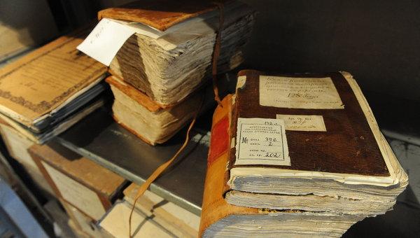 Архив история поиск в