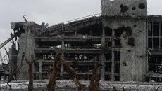 Разрушенное в результате обстрела здание аэропорта города Донецка