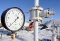 Манометр газа на магистральном газопроводе из России в селе Боярка