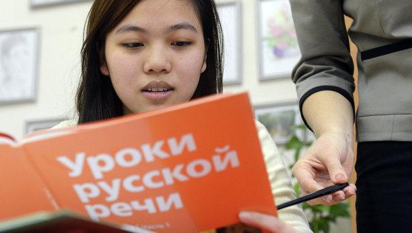 Обучение русскому языку. Архивное фото