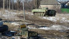 Трофейная украинская военная техника на окраине Дебальцева. Архивное фото