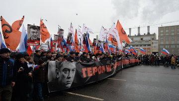 Траурный марш в память о политике Б.Немцове в Москве. Архивное фото