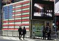 Полицейские на улице в Нью-Йорке, США