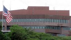 Здание посольства США в Каракасе, Венесуэла. Архивное фото