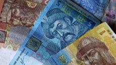 Денежные купюры Украины. Архивное фото