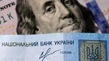 Картинки по запросу МВФ добивает Украину: 11 новых