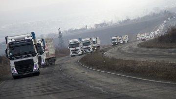 Российский конвой. Архивное фото