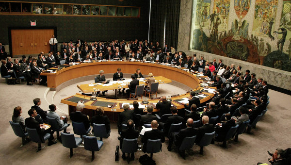 Саммит государств – членов Совета Безопасности ООН. Архивное фото