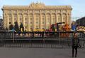 Здание администрации Харьковской области, Украина
