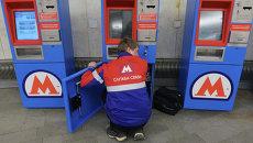 Работник столичного метро. Архивное фото