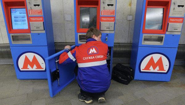 Вмосковском метро отключились автоматы попродаже билетов