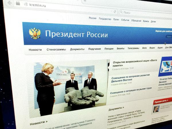 Новости калуга на канале россия 1