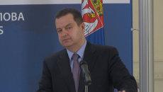 Председатель ОБСЕ призвал к созданию рабочих групп по минским соглашениям