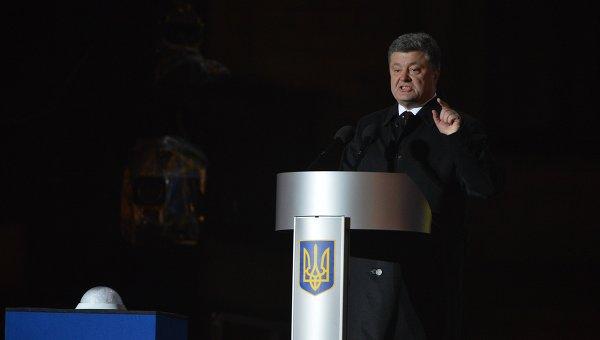Президент Украины Петр Порошенко участвует в памятных мероприятиях, посвященных трагическим событиям 20 февраля 2014 года