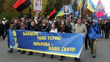 Марш националистов в Киеве. Архив