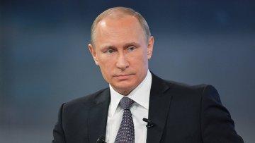 Президент России Владимир . Архивное фото