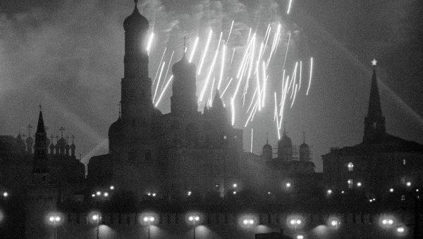Москва 9 мая 1945 года
